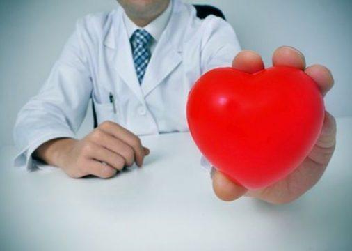 ¿Cirugía bariátrica por cateterismo?