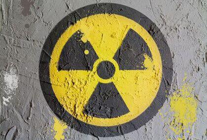 Exposición a la radiación en oclusiones totales crónicas